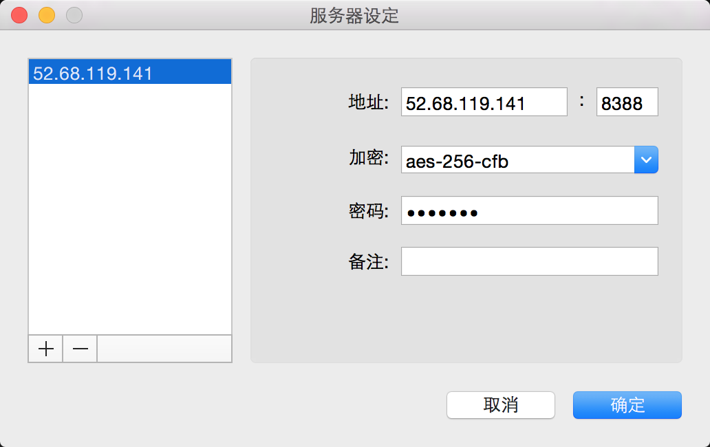 shadowsocks2